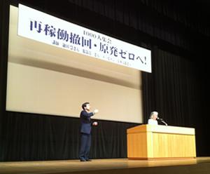 itami1000_20121021