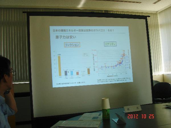宝塚市再生可能エネルギー推進研究会議