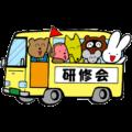 「宝塚再エネかれっじ」研修会のお知らせ